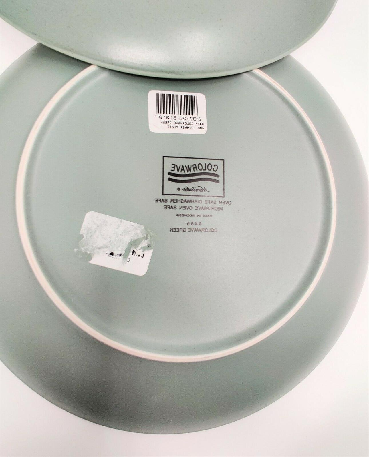 4 GREEN Dinner Plates, Coupe, 10 NEW